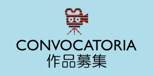 Convocatoria_B