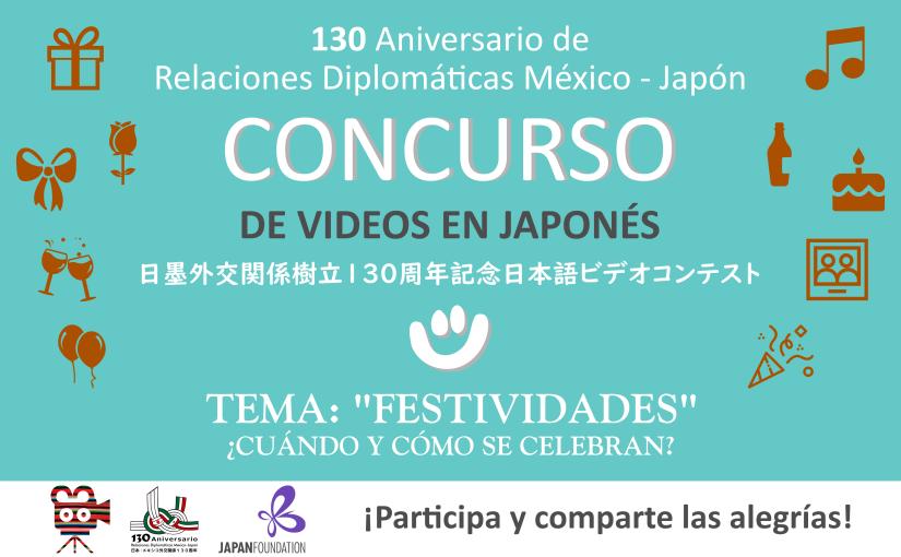 ¡Vamos a celebrar el 130 Aniversario de Relaciones Diplomáticas entre Japón yMéxico!