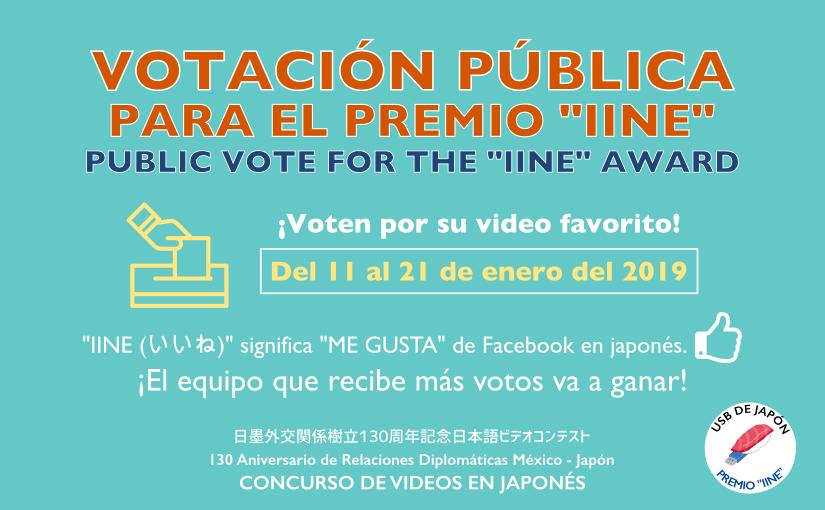 """Votación Pública para el Premio """"IINE"""""""